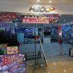 Hado arena in The 3rd Planet arcade venude