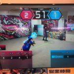 HADO game viewed on LCD screen