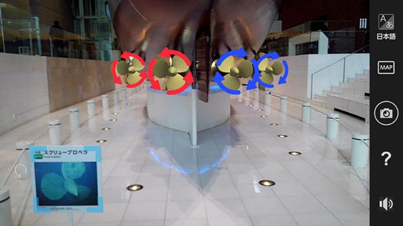 Yamato Museum AR app