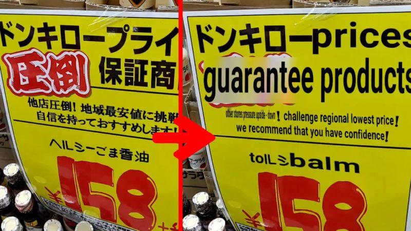 AR language translation